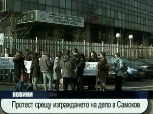 Протест срещу изграждане на депо в Самоков