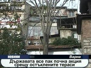Държавата все пак започна  акция срещу остъклените тераси