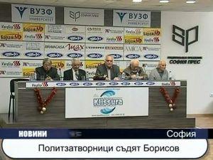 Политзатворници съдят Борисов