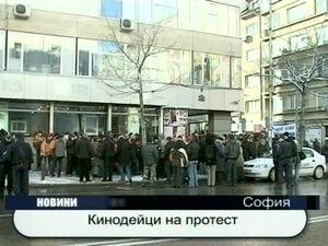 Кинодейци на протест