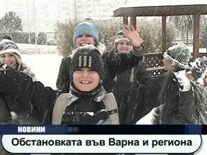 Обстановката във Варна и региона