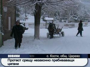 Протест срещу незаконно пребиваващи цигани