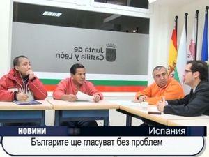 Българите в Испания ще гласуват без проблем