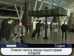 Отменят полети заради лошото време