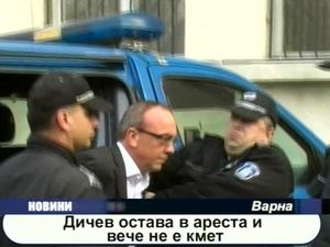 Дичев остава в ареста и вече не е кмет