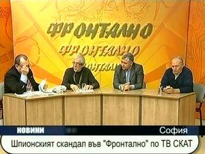 """Шпионски скандал във """"Фронтално"""" по ТВ СКАТ"""