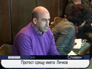 Протест срещу кмета Лечков