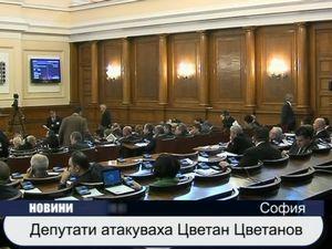 Депутати атакуваха Цветан Цветанов