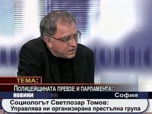 Социологът Светлозар Томов: Управлява ни организирана престъпна група