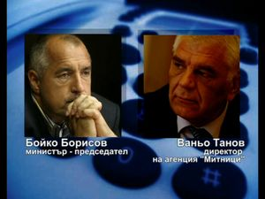 Нов запис уличава премиера Борисов в корупция