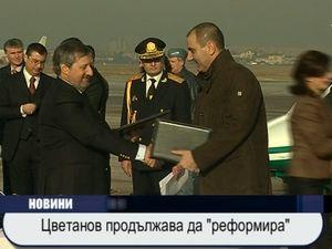 Цветанов продължава да реформира