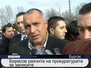 Борисов разчита на прокуратурата за записите