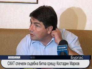 СКАТ спечели съдебна битка срещу Костадин Марков