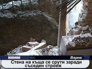Стена на къща се срути заради съседен строеж