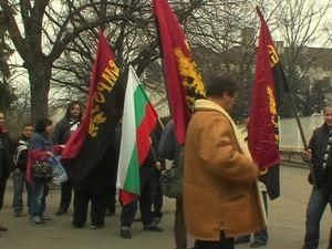 ВМРО-НИЕ на протест срещу политиката на правителството