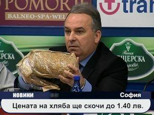 Цената на хляба ще скочи до 1.40 лв.