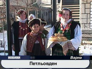 Петльовден