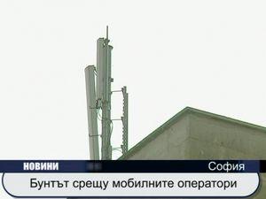 Бунтът срещу мобилните оператори