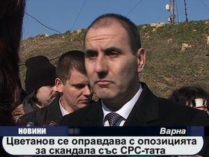 Цветанов се оправда с опозицията за скандала със СРС-тата