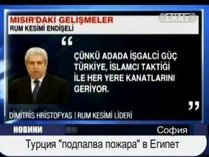 """Турция """"подпалва пожара"""" в Египет"""