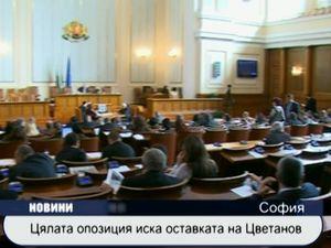 Цялата опозиция поиска оставката на Цветанов