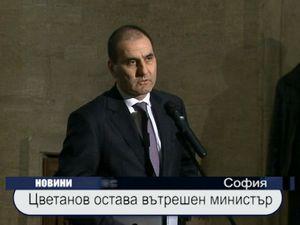 Цветанов остава вътрешен министър