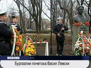 Бургазлии почетоха Левски
