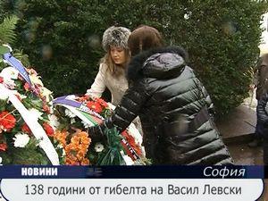 Софиянци положиха цветя пред паметниците на Левски