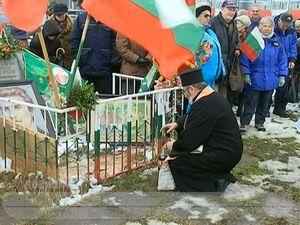 Хора от Враждебна се поклониха на Левски