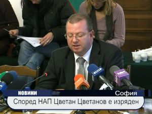 Според НАП Цветан Цветанов е изряден