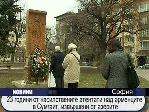 23 години от атентатите над арменците в Сумгаит, извършени  от азерите