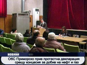 ОбС Приморско прие протестна декларация срещу концесията за добив на нефт и газ