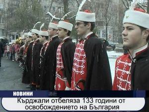 Кърджали отбеляза 133 години от Освобождението на България