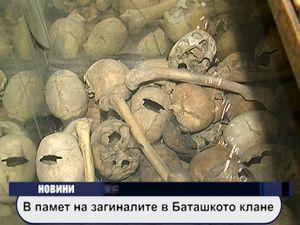 В памет на загиналите в Баташкото клане