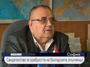 Свидетелства за храбростта на българските опълченци