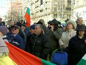 Протест срещу престъпното увеличаване на цени и данъци