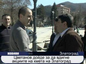 Цветанов вдига рейтинга на златоградския кмет