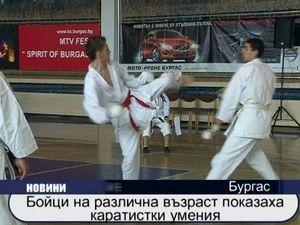 Бойци на различна възраст показаха каратисткти умения