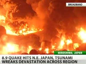 """Нов пожар в АЕЦ """"Фукушима"""", опасност от радиация"""
