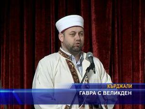 Задължително изучаване турски в българското училище