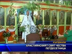 Света Петдесетница