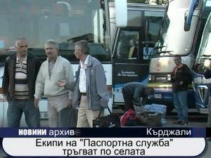 Екипи на паспортна служба тръгват по селата
