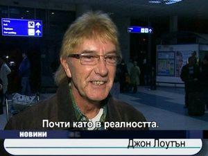"""Джон Лоутън пристигна за премиерата на филма """"Love.net"""""""