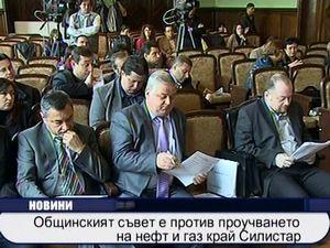 ОбС Бургас е против проучването на нефт и газ край Силистар
