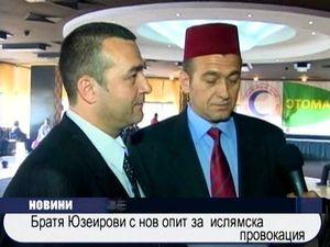 Братя Юзеирови с нов опит за ислямска провокация