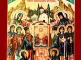ПОКАНА и ПРОГРАМА на богослуженията за канонизацията на Баташките и Новоселските мъченици