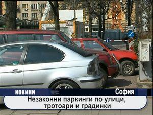 Незаконни паркинги по улици, тротоари и градинки