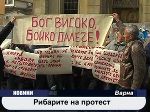 Рибарите на протест