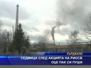 Седмица след акцията на РИОСВ ОЦК пак си пуши