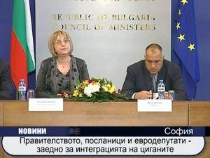 Правителството, посланици и евродепутати - заедно за интеграцията на циганите
